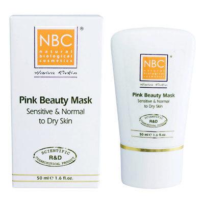 Маска красоты PINK BEAUTY MOISTURIZING MASK NBC Haviva Rivkin