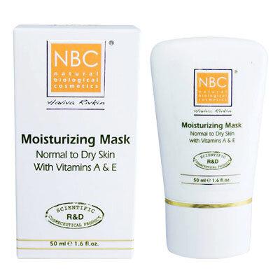 Увлажняющая маска с витаминами А и Е MOISTURIZING MASK WITH VITAMIN A AND E NBC Haviva Rivkin