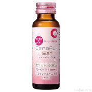 Напиток на основе витамина С, керамидов, плаценты, коллагена CeraFullEx+ Ceramide Drink Ureshino